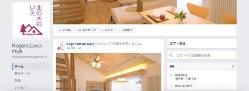 facebook_open